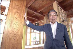 梅清社長の解説動画のイメージ